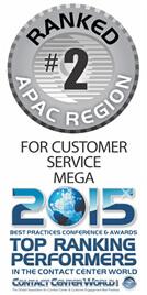 Contact Centre World Award 2014
